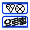Wolf - EXO