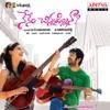 Nenem Chinnapillana (Original Motion Picture Soundtrack) - EP