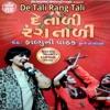 De Tali Rang Tali