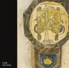 大きな古時計 - EP ジャケット写真