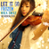 Let It Go - oysterlovers & xclassicalcatx