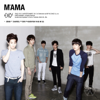 Mama (The 1st Mini Album) - EP - EXO-K
