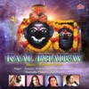 Kaal Bhairav Original Motion Picture Soundtrack