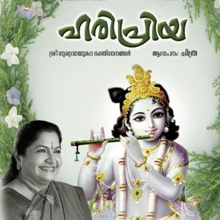 Haripriya – Chitra