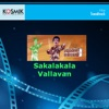 Sakalakala Vallavan (Original Motion Picture Soundtrack)