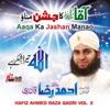 Aaqa Ka Jashan Manao Vol 2 Islamic Naats