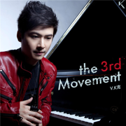 The 3rd Movement - V.K - V.K