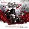 Oscar Araujo - Castlevania: Lords of Shadow 2 (Original Game Soundtrack) artwork