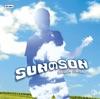 SUNのSON - Single ジャケット写真