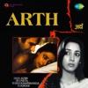 Arth  - EP