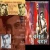 Basant Bahar / Goonj Uthi Shehnai (Original Motion Picture Soundtracks)