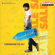Subramanyam for Sale (Original Motion Picture Soundtrack) - EP - Mickey J Meyer