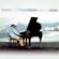 Piano Com Tom Jobim - Marcos Ariel