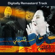 Fakarony (Remastered) - Umm Kulthum - Umm Kulthum