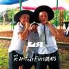 笑み (feat. EVISBEATS) - Single ジャケット画像