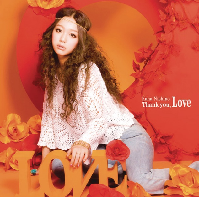 ‎Secret Collection (Red) by Nishino Kana