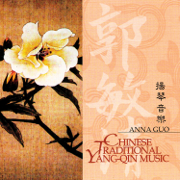 Chinese Traditional Yang-Qin Music - Anna Guo - Anna Guo
