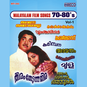 Various Artists - Malayalam Film Songs 70-80's, Vol. 1