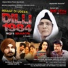 Dilli 1984 Massacre (Original Motion Picture Soundtrack) - EP
