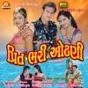 Prit Bhari Odhani (Original Motion Picture Soundtrack)