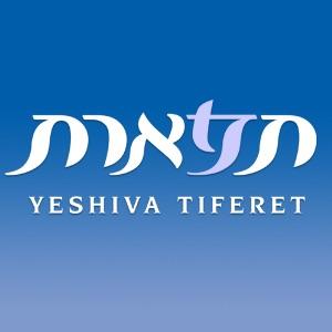 Torah from Yeshiva Tiferet - Chumash