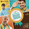 Varuthapadatha Vaalibar Sangam (Original Motion Picture Soundtrack)