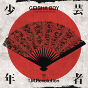 Heart of Sword - Yoakemae - T.M.Revolution - T.M.Revolution