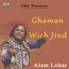 Ghaman Wich Jind