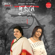 Dujone Dekha Holo - Bratati Bandyopadhyay & Srabani Sen