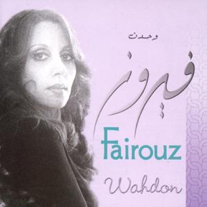 Fairouz - Wahdon