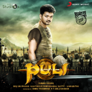 Puli (Original Motion Picture Soundtrack) - EP - Devi Sri Prasad - Devi Sri Prasad