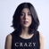 Daniela Andrade Crazy - Daniela Andrade