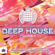Various Artists - The Sound of Deep House - Ministry of Sound (Volume 2)