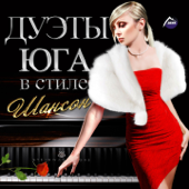 Аромат любви - Милена Томаева & Сухраб Будайчиты