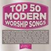 Maranatha! Music - Whom Shall I Fear (God of Angel Armies)