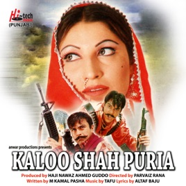 Kaloo shah puria pakistani film soundtrack by tafu on apple music kaloo shah puria pakistani film soundtrack altavistaventures Image collections