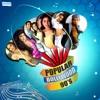 Popular Bollywood 90's