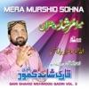 Mera Murshid Sohna Vol. 3 - Islamic Naats