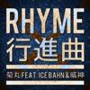 RHYME行進曲 (feat. ICE BAHN & 威神) - Single ジャケット写真