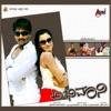 Abhimani (Original Motion Picture Soundtrack) - EP