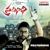Prathinidhi (Original Motion Picture Soundtrack)