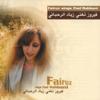 Fairouz Sings Ziad Rahbani - Fairouz