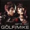 Golf & Mike - ยิ่งรักยิ่งเจ็บ artwork