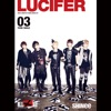 Lucifer - Single ジャケット写真