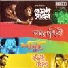 Ranger Saheb / Amar Prithibi / Agnisuddhi / Bandini Kamala