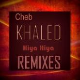 Hiya Hiya Remixes