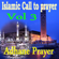 Islamic Call to Prayer, Pt. 9 - Adhane Prayer