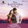 Ithu Kathirvelan Kadhal Original Motion Picture Soundtrack EP