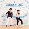 KIYOZUKA☆LAND-キヨヅカ☆ランド- ジャケット写真