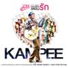 บันทึกการแสดงสดคอนเสิร์ต คำภีร์เพลงรัก - Pongsit Kampee
